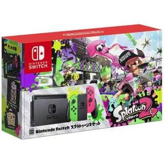 Nintendo Switch スプラトゥーン2セット(ニンテンドースイッチ) [ゲーム機本体]