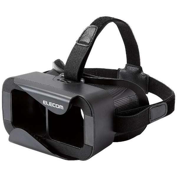 VRグラス スタンダード/メガネ対応 ブラック P-VRGR01BK スマートフォン用[4.0~6.0インチ]