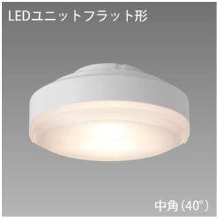 LEDユニットフラット形 「500シリーズ」(φ90mm・中角/5.0W) LDF5L-W-GX53/500