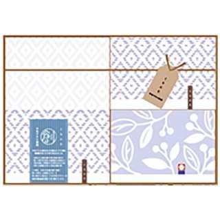 ギフトタオル おり織り(WT2・FT1) ブルー[生産完了品 在庫限り]