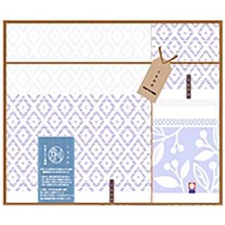 ギフトタオル おり織り(BT1・FT1・WT1) ブルー