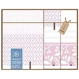 ギフトタオル おり織り(BT1・FT2・WT1) ピンク
