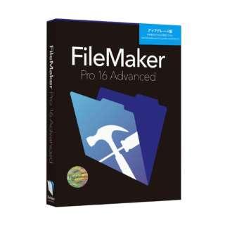 〔Win・Mac版〕FileMaker Pro 16 Advanced (ファイルメーカー プロ 16 アドバンスト) FileMaker Pro 16 ADV UPG ≪アップグレード≫