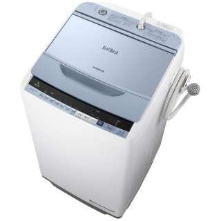 BW-V70B-A 全自動洗濯機 ビートウォッシュ ブルー [洗濯7.0kg /乾燥機能無 /上開き]