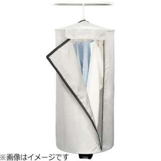 コンパクト衣類乾燥機 SFD-100-BK