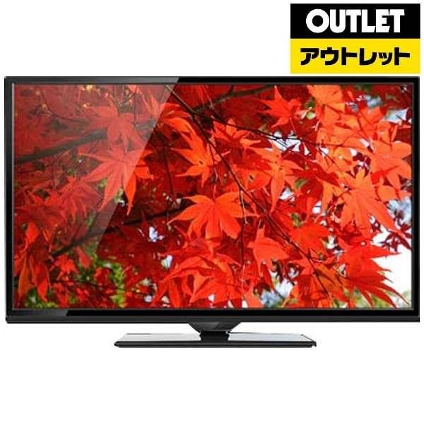 【アウトレット品】 SG-V32H300 [32型] ハイビジョン 液晶テレビ 【生産完了品】