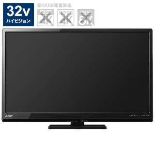 LCD-32LB8 液晶テレビ REAL(リアル) ブラック [32V型 /ハイビジョン]