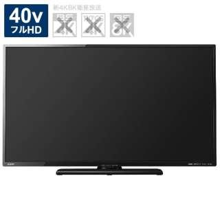 LCD-40ML8H 液晶テレビ REAL(リアル) ブラック [40V型 /フルハイビジョン]