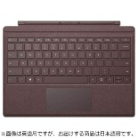 【純正】 Surface Pro / Surface Pro 4 / Surface Pro 3用 Signature Type Cover バーガンディ FFP-00059