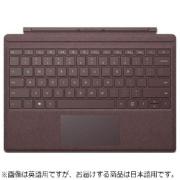 【純正】 Surface Pro / Surface Pro 4 / Surface Pro 3用 Signature Type Cover バーガンディ FFP-00059