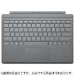 【純正】 Surface Pro / Surface Pro 4 / Surface Pro 3用 Signature Type Cover プラチナ FFP-00019
