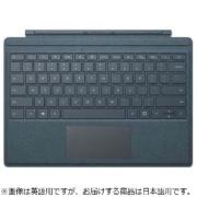 【純正】 Surface Pro / Surface Pro 4 / Surface Pro 3用 Signature Type Cover コバルトブルー FFP-00039