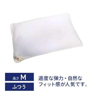ベーシック枕 ソフトパイプ M(使用時の高さ:約3-4cm)【日本製】