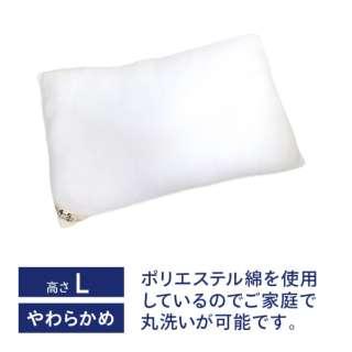 ベーシック枕 ポリエステル綿 L(使用時の高さ:約4-5cm)【日本製】