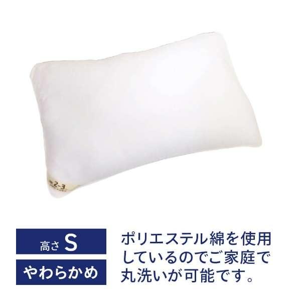 ベーシック枕 ポリエステル綿 S(使用時の高さ:約2-3cm)【日本製】