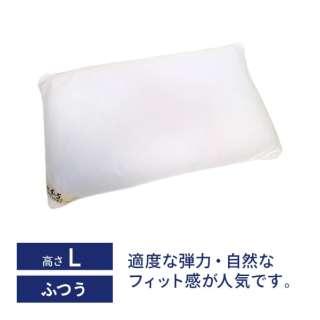 ベーシック枕 ソフトパイプ L(使用時の高さ:約4-5cm)【日本製】