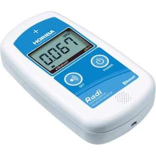 環境放射線モニター(シンチレーション式) PA-1100