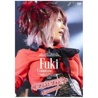 Fuki Commune/Fuki Fes. 2016 LIVE 通常盤 【DVD】