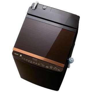 AW-10SV6-T 縦型洗濯乾燥機 ZABOON(ザブーン) グレインブラウン [洗濯10.0kg /乾燥5.0kg /ヒーター乾燥(排気タイプ) /上開き]