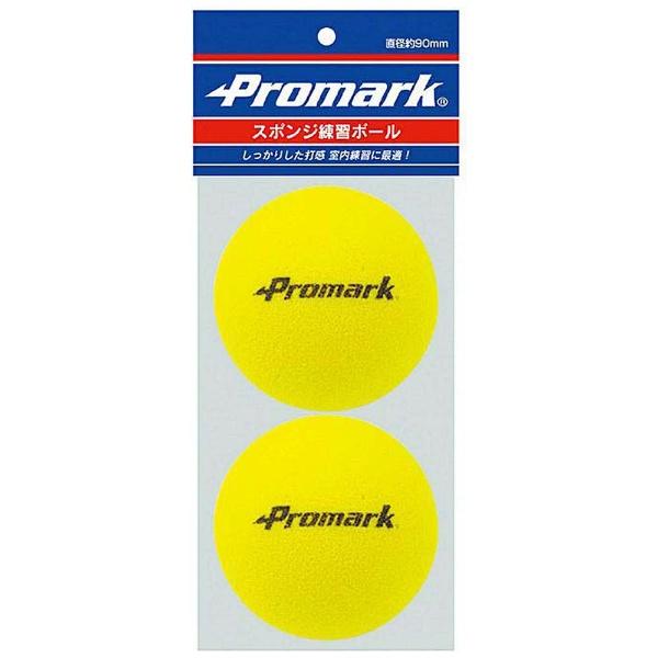 サクライ貿易 プロマーク 野球 トレーニングボール 練習球 スポンジ ボール 2個入り 70mm PS-2289