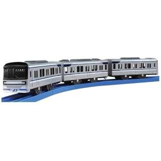 プラレール S-56 東京メトロ日比谷線 13000系