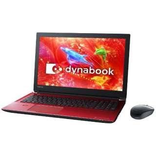 15.6型ノートPC[Office付き・Win10 Home・Core i7・HDD 1TB・メモリ 8GB] dynabook T75/DR モデナレッド PT75DRP-BJA2 (2017年夏モデル)
