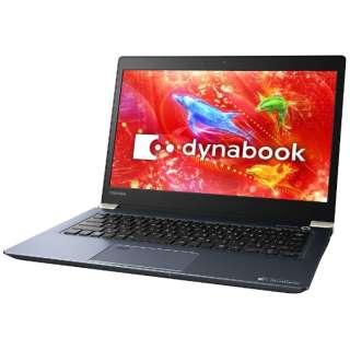 PUX53DLPNJA ノートパソコン dynabook (ダイナブック) オニキスブルー [13.3型 /intel Core i5 /SSD:128GB /メモリ:4GB /2017年6月モデル]