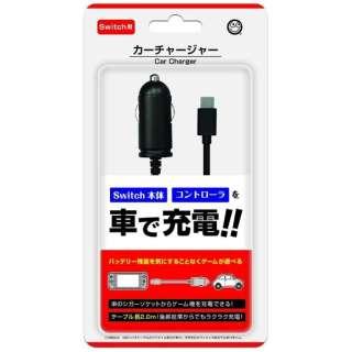 カーチャージャー(Switch用) CC-NSCCH-BK[Switch]
