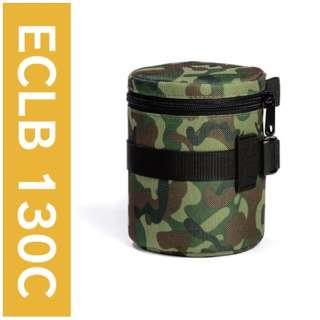 イージーカバー レンズバッグ(カモフラージュ) ECLB130C