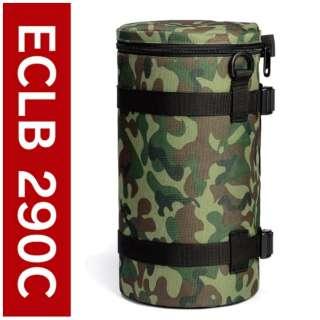 イージーカバー レンズバッグ(カモフラージュ) ECLB290C