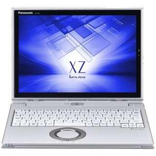 CF-XZ6BDBQR ノートパソコン Let's note(レッツノート)XZシリーズ シルバー [12.0型 /intel Core i5 /SSD:128GB /メモリ:8GB /2017年6月モデル]