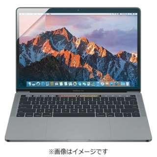 MacBook Pro 13inch用 液晶保護フィルム アンチグレアフィルム PEF-93