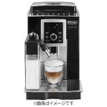 全自動コーヒーマシン MAGNIFICA S(マグニフィカS) カプチーノスマート ブラック×シルバー ECAM23260SBN [全自動 /ミル付き]