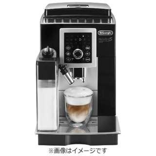 ECAM23260SBN コーヒーメーカー MAGNIFICA S(マグニフィカS) カプチーノスマート ブラック×シルバー [全自動 /ミル付き]