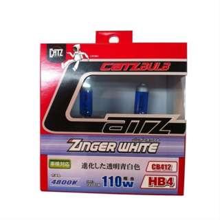 CATZ ヘッドライト・フォグ用 ジンガーホワイト CB412