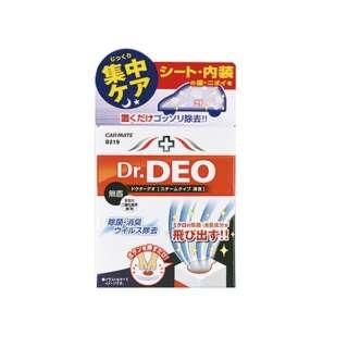 ドクターデオ スチーム 浸透 D219