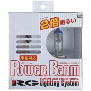 パワービーム 3400K 車検対応品 H4 145/135W  G40P