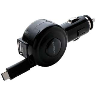 シガーチャージャー/Type-C/リールタイプ/USBポート付/おまかせ充電/60cm/3A/ブラック MPA-CCC04BK