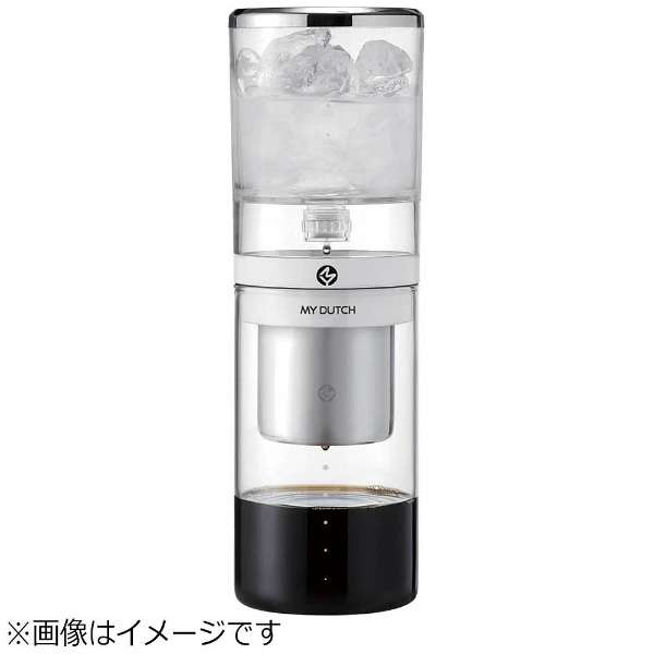 COLD BREWER MY DUTCHM550 ホワイト