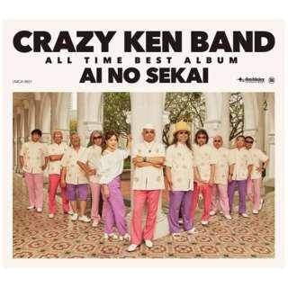 """クレイジーケンバンド/CRAZY KEN BAND ALL TIME BEST""""愛の世界"""" 初回限定盤 【CD】"""