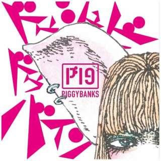 PIGGY BANKS/ドゥ シュビドゥバイン 【CD】