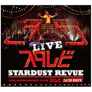 STARDUST REVUE/STARDUST REVUE 35th Anniversary Tour「スタ☆レビ」 3万枚完全生産限定盤 【CD】