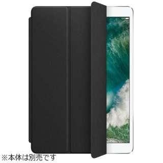 【純正】10.5インチiPad Pro用レザーSmart Cover - ブラック MPUD2FE/A