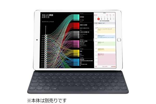 iPadキーボードのおすすめ13選 Apple「Smart Keyboard」MPTL2J/A
