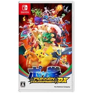 ポッ拳 POKKEN TOURNAMENT DX【Switchゲームソフト】