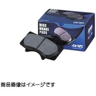 ブレーキパッド セドリック 4枚/キット SN572P