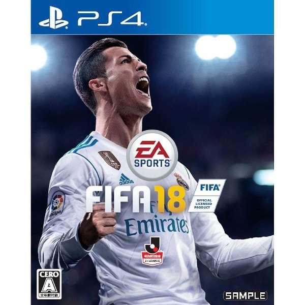 FIFA 18【PS4ゲームソフト】