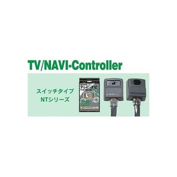 ビートソニック テレビ ナビコントローラー NT6122