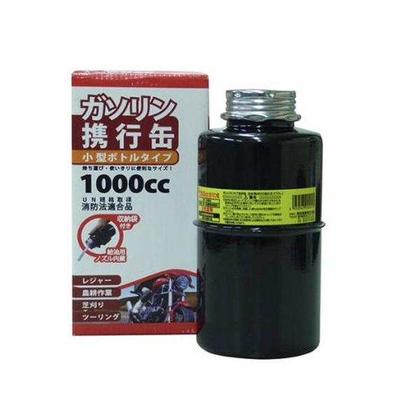 ガソリン携行缶1000CC BT-1000