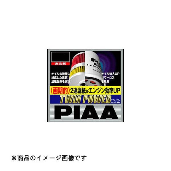 PIAA ツイン パワーオイルフィルター Z11